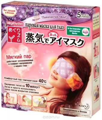 Паровая маска для глаз MegRhythm Лаванда - Шалфей 5 шт: фото