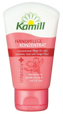 Маникюрный концентрат KAMILL Intensiv+ 50 мл: фото