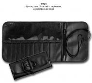 Футляр для 12 кистей ВАЛЕРИ-Д искусственная кожа с карманом: фото