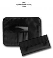 Футляр для 6 кистей ВАЛЕРИ-Д черная ткань: фото