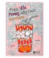 Маска для лица SNP Fresh vita firming jelly mask 25 мл: фото