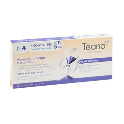 Активная anti-age сыворотка с ферментами арктических протеобактерий и церамидами TEANA 2мл*10: фото