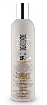 Бальзам для уставших и ослабленных волос Защита и энергия Natura Siberica 400мл: фото