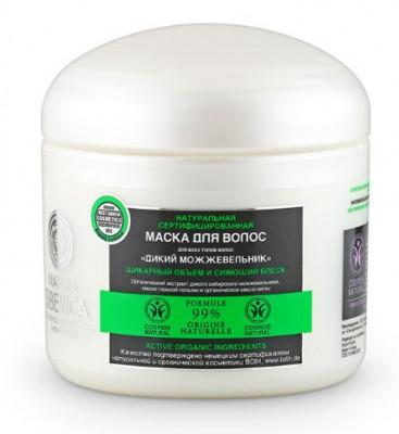 Маска для всех типов волос Natura Siberica Дикий можжевельник 120мл: фото