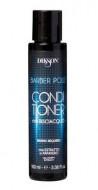 Кондиционер для бороды Dikson 100мл: фото