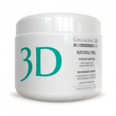 Пилинг с папаином и экстрактом виноградных косточек Collagene 3D NATURAL PEEL 150 г: фото