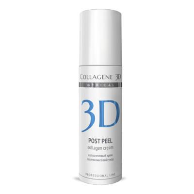 Крем после химических пилингов с нейтразеном Collagene 3D POST PEEL SPF7 150 мл: фото