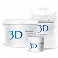 Альгинатная маска для лица и тела Collagene 3D HYDRO COMFORT с экстрактом алое вера 1200 г: фото