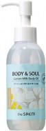 Масло для тела молочное THE SAEM Body&Soul Cotton Milk Body Oil 150мл: фото