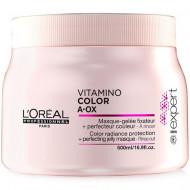 Маска для окрашенных волос L'Oréal Professionnel VITAMINO COLOR AОX 500мл: фото