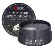 Патчи для глаз SNP BLACK PEARL RENEW EYE PATCH RENEWAL 1,25г*60: фото