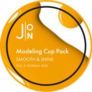 Альгинатная маска ГЛАДКОСТЬ И СИЯНИЕ J:ON SMOOTH & SHINE MODELING PACK 18г: фото