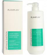 Маска для волос питательная XENO Planplan light aqua nourishing Hair Mask 1000мл: фото