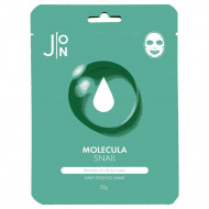 Набор тканевых масок УЛИТОЧНЫЙ МУЦИН J:ON MOLECULA SNAIL DAILY ESSENCE MASK 23мл*10 шт: фото