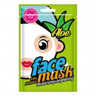 Маска для лица тканевая BLING POP Aloe Moisturizing & Brightening Mask 20мл: фото