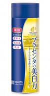 Лосьон-эссенция отбеливающий с экстрактом плаценты Meishoku Placenta Lotion 190 мл: фото