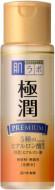 Лосьон суперувлажняющий для лица на основе 5 видов гиалуроновой кислоты HADALABO Gokujyun Premium Lotion 170 мл: фото