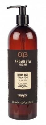 Шампунь ежедневный с аргановым маслом Dikson Argabeta Daily use Shampoo 500мл: фото